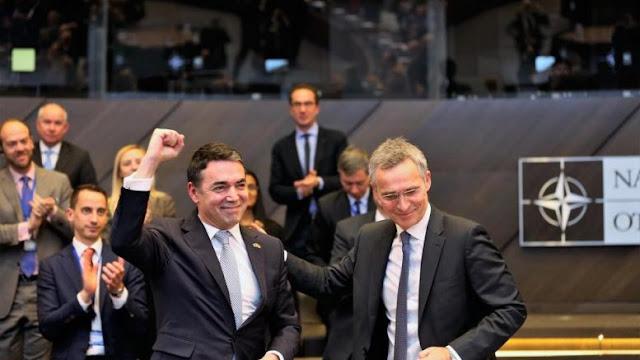 """Νέα πρόκληση Ντιμιτρόφ: Είμαστε """"Μακεδόνες"""", που μιλάμε τη """"Μακεδονική"""" γλώσσα"""
