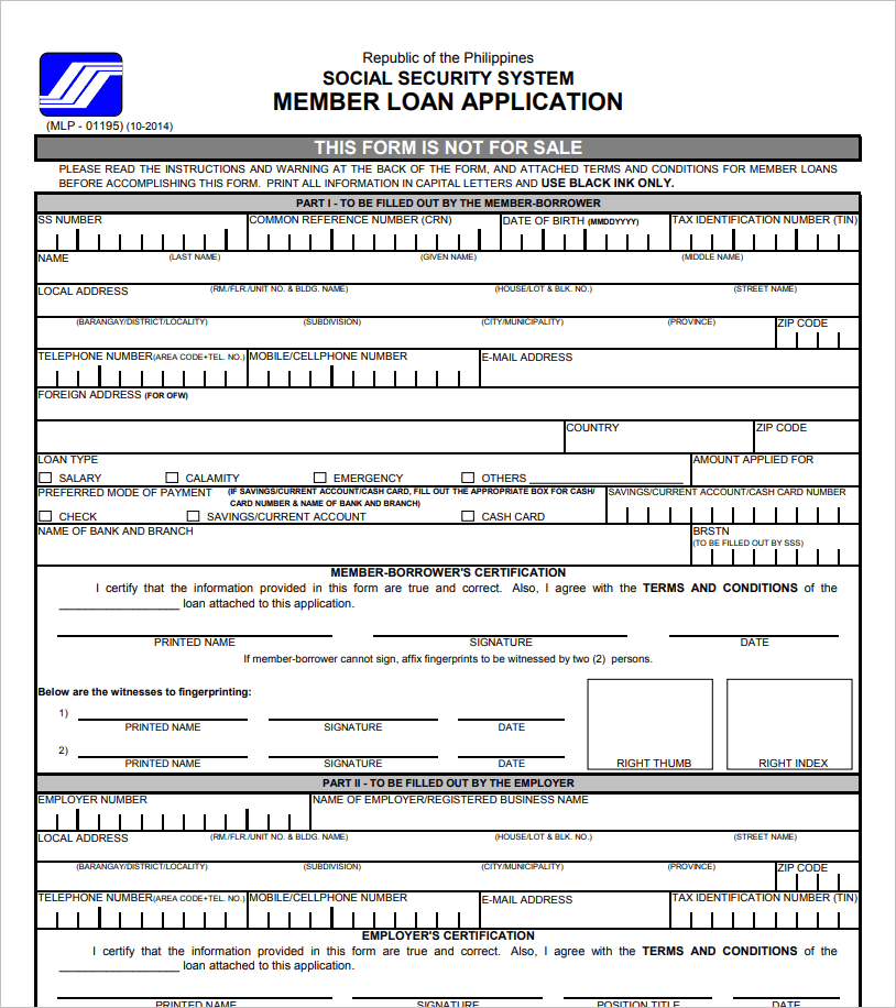 SSS Loan Requirements