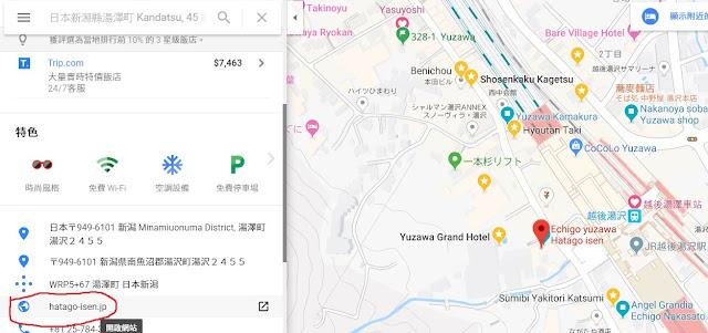 連進google map的商家網址