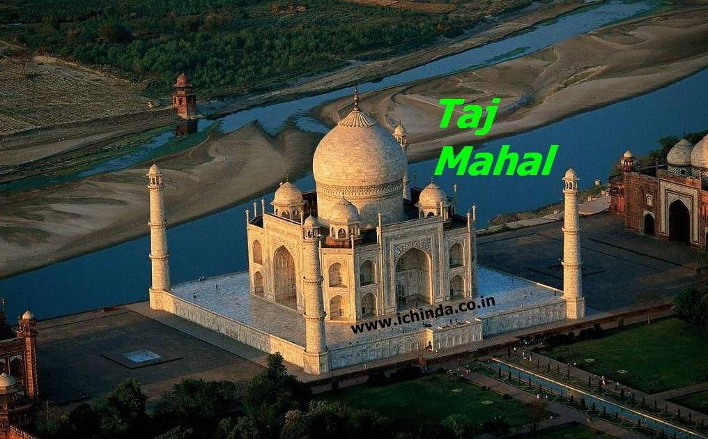 World S Most Beautiful Visiting Place Taj Mahal The