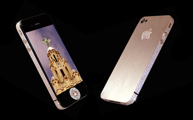 Stuart Hughes' iPhone 4 Diamond Rose