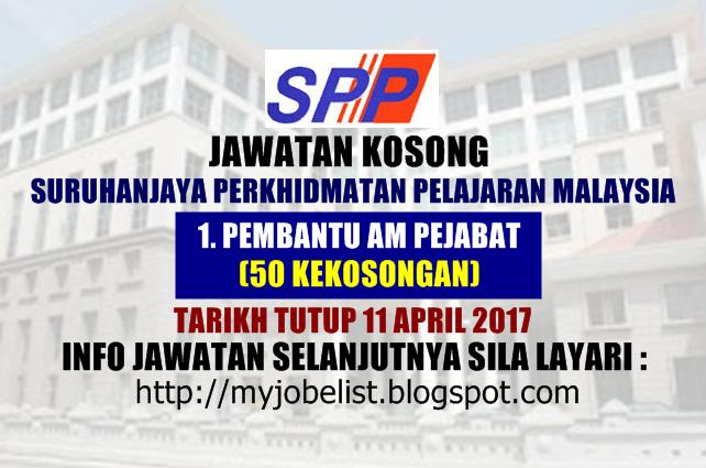 Jawatan Kosong Suruhanjaya Perkhidmatan Pelajaran Malaysia April 2017