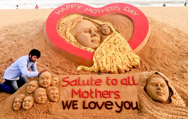Happy Mothers Day 2016 - ‎Salute to all Mothers - Sand Art By Sudarsan Pattnaik (at Puri Beach)