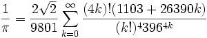 infinity pi