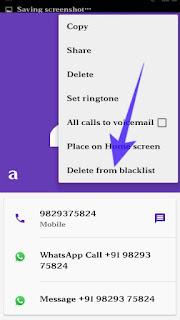 Mobile number blacklist me add kaise kare 5