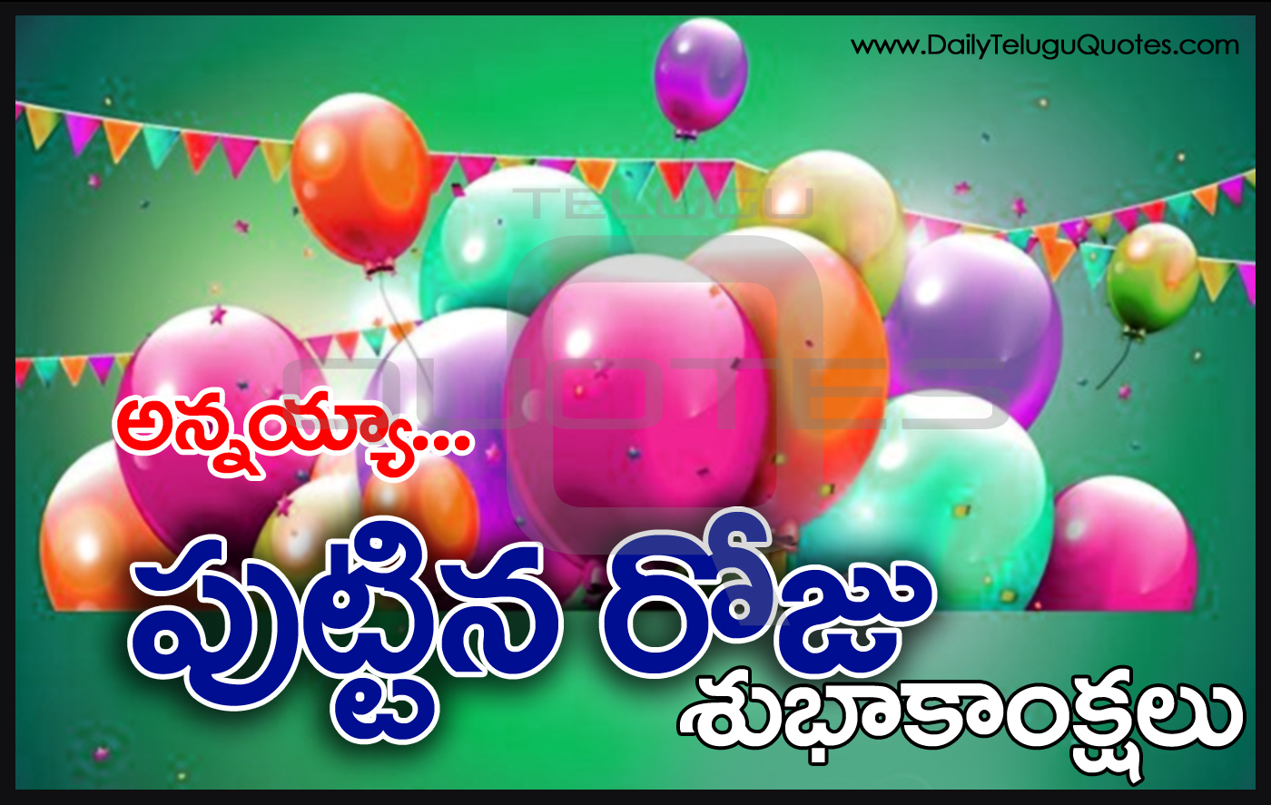Hd Birthday Wishes For Brother 4k Pictures 4k Pictures Full Hq