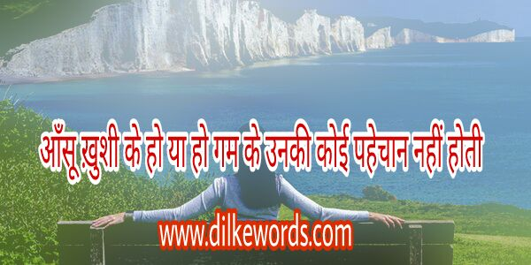motivational-quotes-hindi