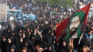 """""""Gerakan Syiah Indonesia Diremote dari Iran"""""""