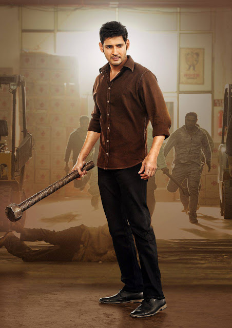 Mahesh-Babu-HD-Wallpapers 2018