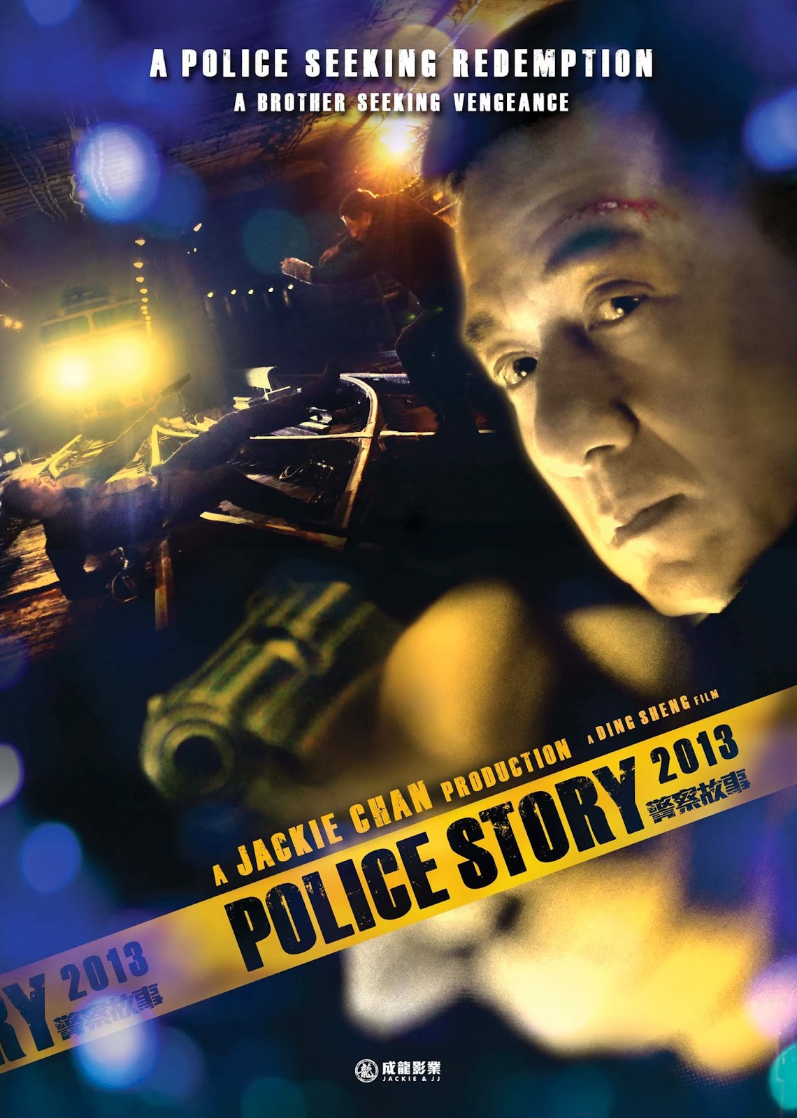 Police Story (2013) 720p