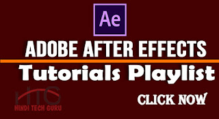 Adobe After Effects Tutorials Playlist in Hindi