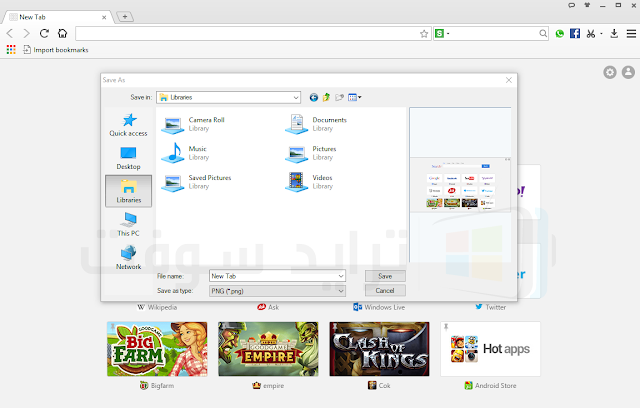 Baidu Spark Browser For PC