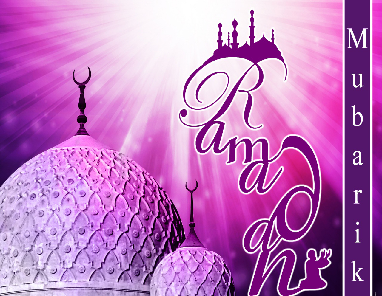 Download Free HD Wallpapers Of Ramadan Kareem