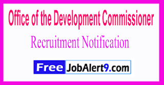 Ministry of Textiles Office of the Development Commissioner Recruitment Notification 2017 Last Date 10-06-2017