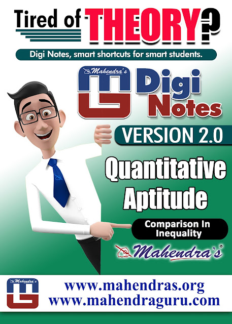 Digi Notes - 2.0 | Download Free Comparision Inequality PDF for IBPS PO  | 29.09.2017