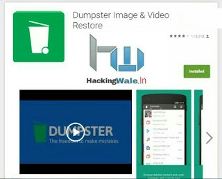 Add Recycle Bin On Your Android