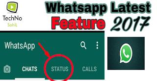 whatsapp new status feature kya hai or issa use kaise kare