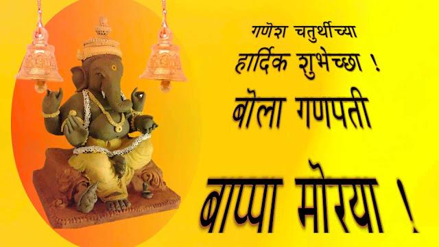Happy Sankashti Chaturthi Hindi Wishes
