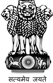 भारत का राष्ट्रीय चिन्ह   Bharat Ka Rashtriya Chinh Kya Hai