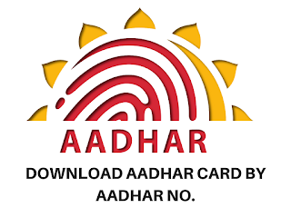 Download-Aadhar-card-by-aadhar-no.