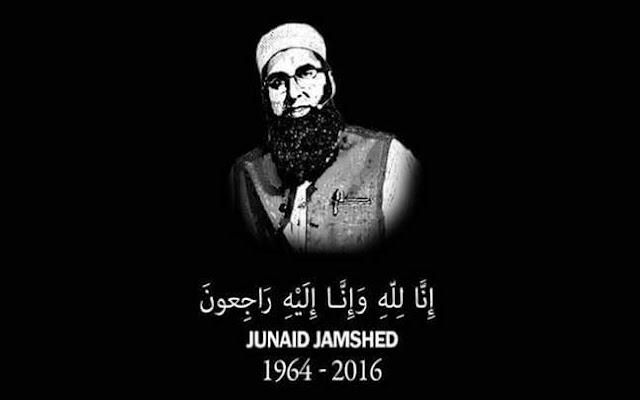 Death Of Junaid Jamshed May Allah Bless Him