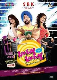 Lovely Te Lovely 2015 Full Punjabi Movies Download 300MB