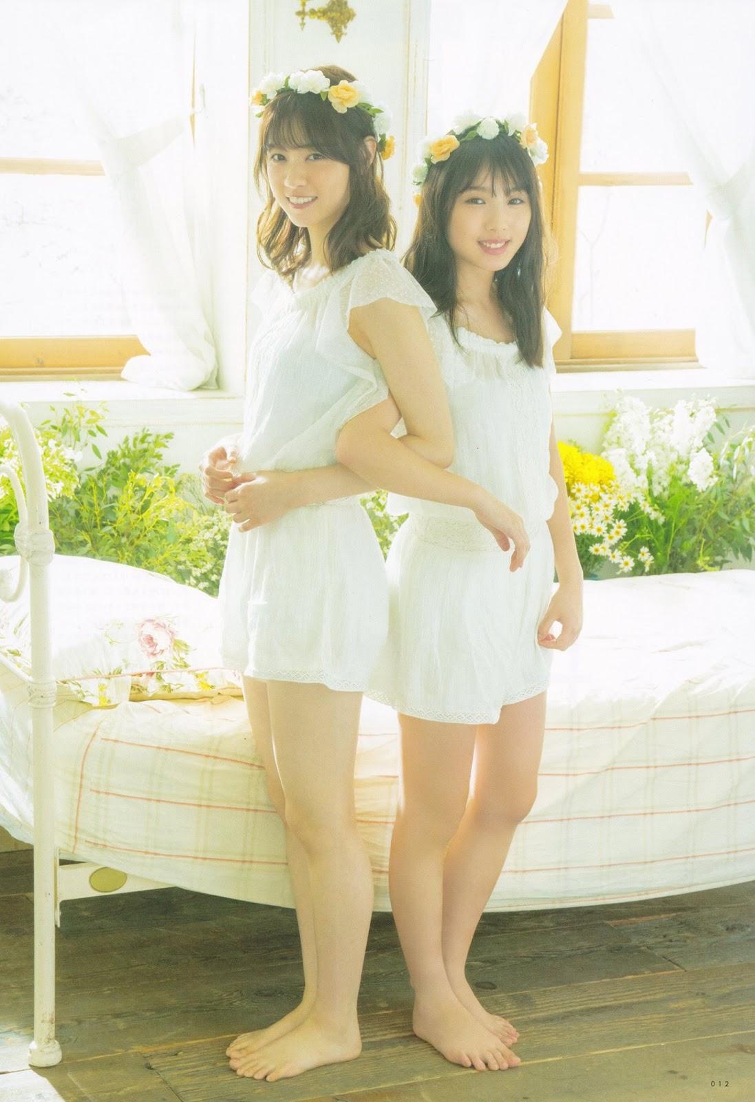 Nishino Nanase 西野七瀬, UTB 2017.09 (アップトゥボーイ 2017年09月号)