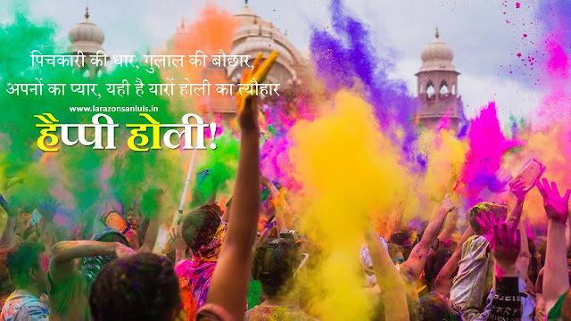 happy holi wishes images hd