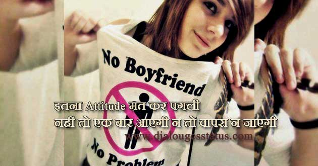 Hindi Attitude Quotes Wallpaper New 250 Full Attitude Status For Whatsapp Movies
