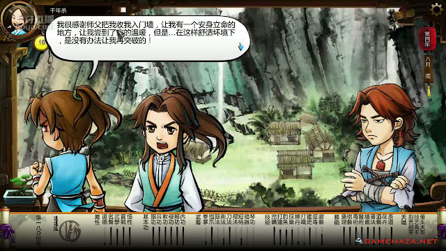 Tale of Wuxia Gameplay Screenshot 2