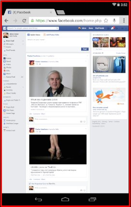 facebook desktop version for android