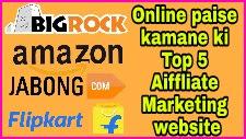 top affiliate marketing sites
