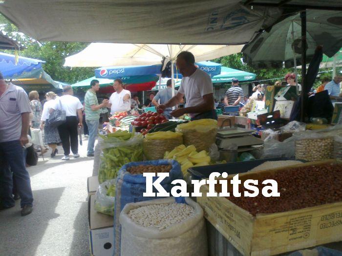 Μια «ελληνική ημέρα» στα… φθηνά Σκόπια