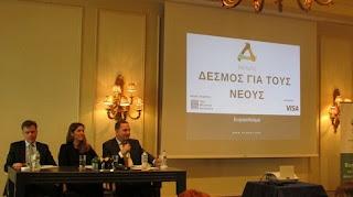 Greece Works: Θέλεις να βοηθήσεις την Ελλάδα;