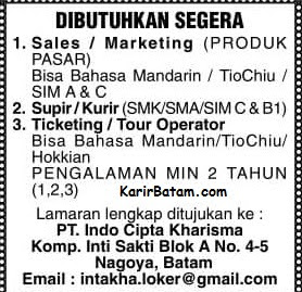 Lowongan Kerja PT Indo Cipta Kharisma