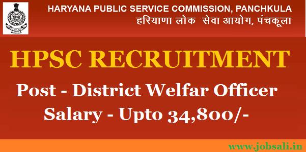 Govt Jobs in Haryana, HPSC Jobs, HPSC District welfare officer