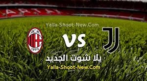نتيجة مباراة يوفنتوس وميلان اليوم بتاريخ 12-06-2020 في كأس إيطاليا