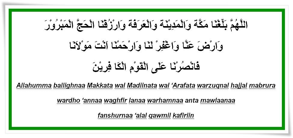 gambar doa mohon haji yang mabrur dan artinya
