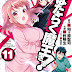 Hataraku Maou-sama Chapter 50.1