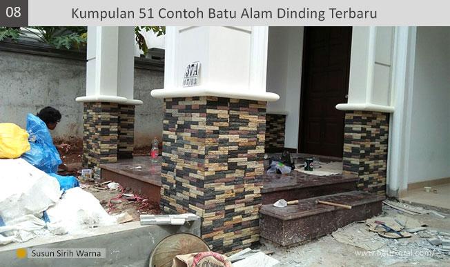 batu alam dinding pilar atau tiang rumah