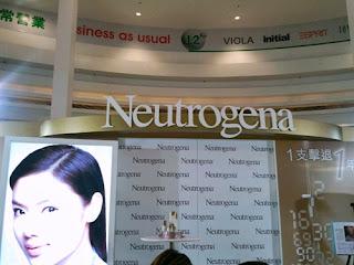 打破美白假象 - Neutrogena 美白分享會