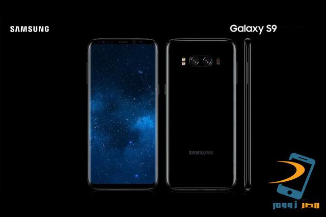 تسريبات جديدة للهاتف القادم Samsung Galaxy S9 قبل موعد الإعلان الرسمي برامات 8 جيجا