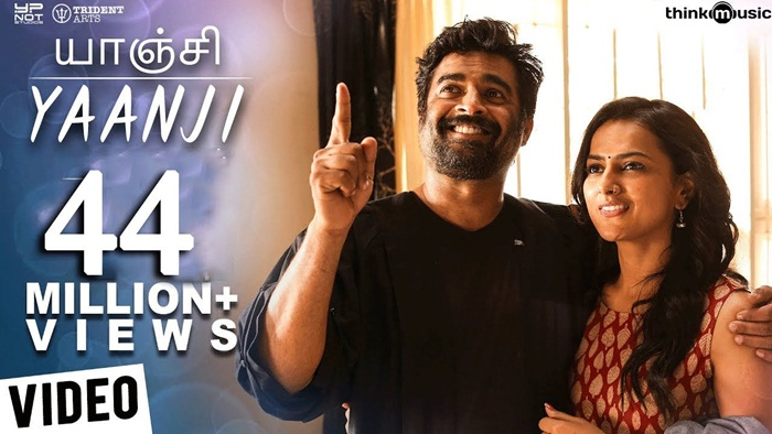 Yaanji Yaanji Video songs download Vikram Vedha 2017 Tamil