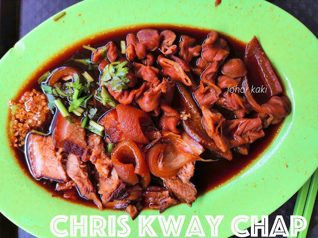 Chris-Kway-Chap-Bedok-North-瑞庆粿汁