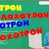 [ЛОХОТРОН] Платформа MONEY ARBIT Отзывы. Продажа и покупка трафика