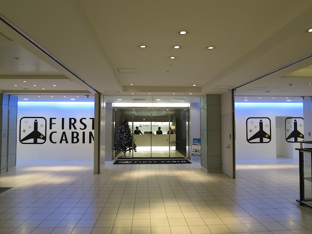 First Cabin Hotel Hakata entrance. Tokyo Consult. TokyoConsult.