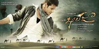 Khaleja (2010) Hindi - Telugu Download Dual Audio 500MB