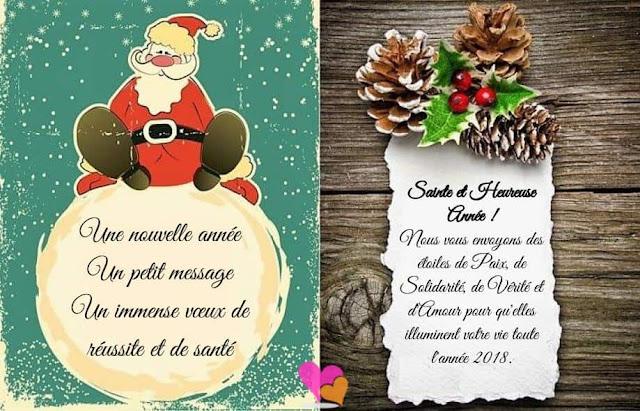 Super Messages originaux pour souhaiter la bonne année | Poèmes & Poésie  GM05