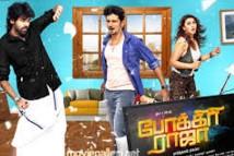 Pokkiri Raja 2016 Tamil Movie Watch Online