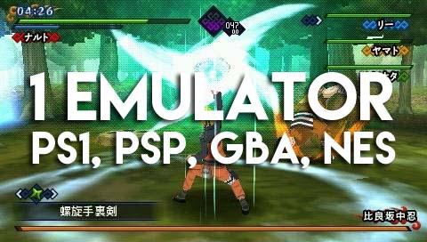 Cukup dengan 1 emulator saja, maka kamu bisa memainkan PS1, PSP, GBA, NES, dll tanpa ribet dan sulit.